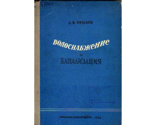 Немецко-русский геодезический словарь
