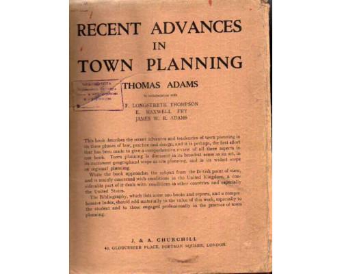 Recent advances in town planning. Последние достижения в планировании городов