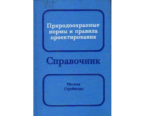 Imagery in Translation. Практикум по художественному переводу