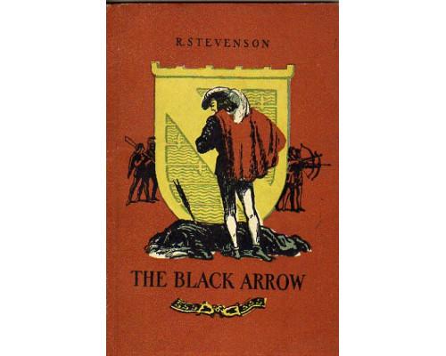 The black arrow. Черная стрела