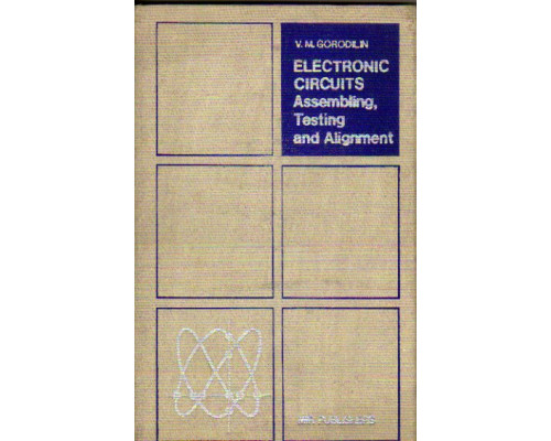 Electronic circuits. Assembly, Testing and Alignment. Регулировка радиоаппаратуры
