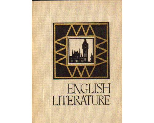 English Literature. / Английская литература