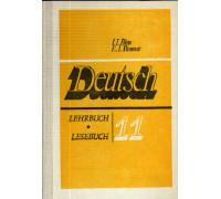 Deutsch 11: Lehrbuch. Lesebuch / Немецкий язык. 11 класс