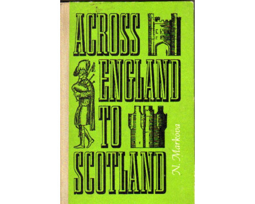 Across England to Scotland./ По Англии - в Шотландию