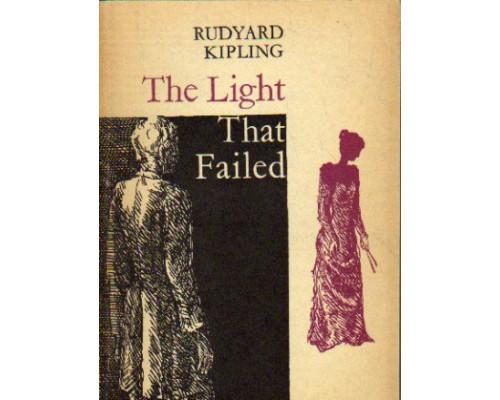 The Light that Failed.  Свет погас. Роман. На английском языке
