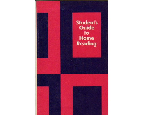 Students Guide to Home Reading (The Man of Property by J.Galsworthy)