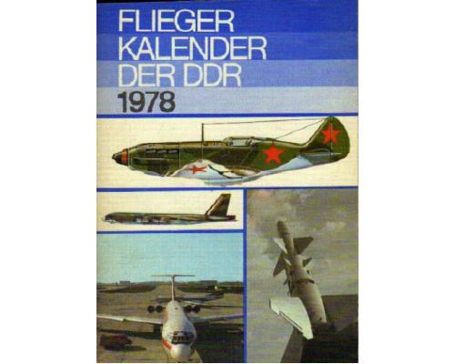 Flieger kalender der DDR. 1978. Ежегодник. Авиация  ГДР. 1978 год