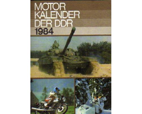 Motor Kalender Der DDR. 1984. Авто ежегодник ГДР. 1984