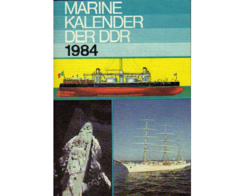 Marine-kalender der DDR 1984. Морской альманах ГДР 1984 года