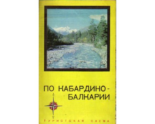 Вестник Древней истории. 1997. № 4