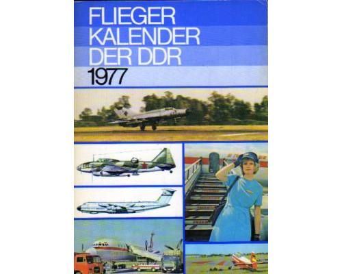 Flieger kalender der DDR. 1977. Ежегодник. Авиация ГДР. 1977 год