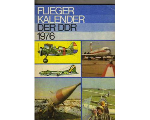 Marine-kalender der DDR 1987. Морской альманах ГДР 1987 года