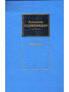 English-Russian phrase-book (a pocket interpreter)