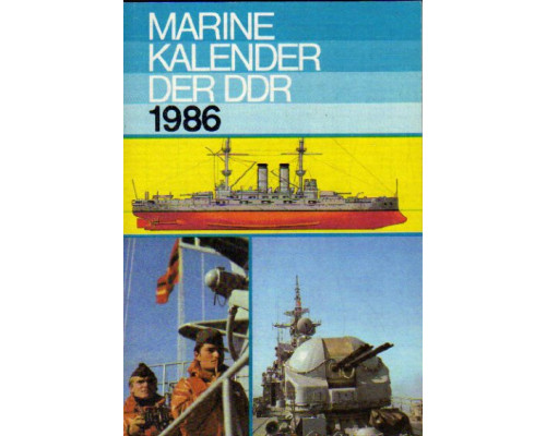 Marine-kalender der DDR 1986. Морской альманах ГДР 1986 года