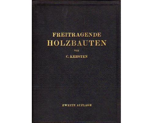 Freitragende Holzbauten. Свободно несущие деревянные конструкции