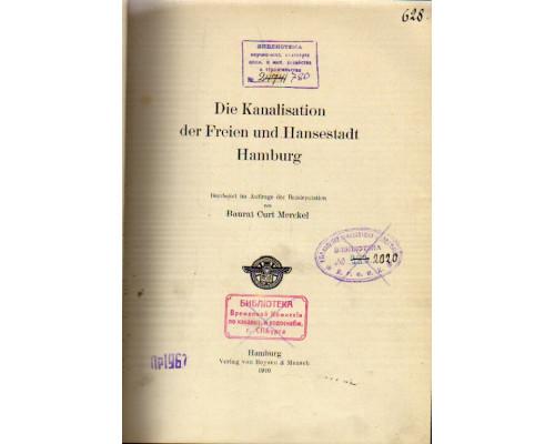 Die Kanalisationsanlagen der freien und hansestadt Hamburg. Канализационные системы свободного и ганзейского города Гамбурга