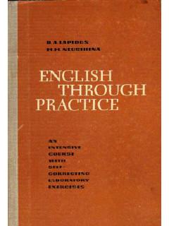 Учебник английского языка для групп, работающих по расширенной программе