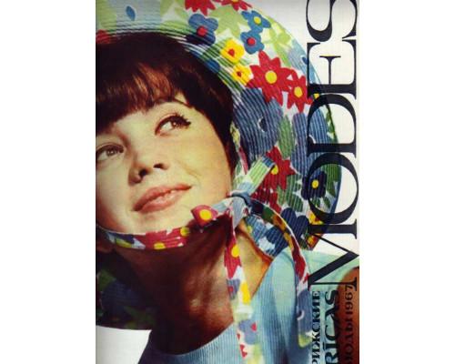 Rigas Modes. Журнал. Рижские моды 1967