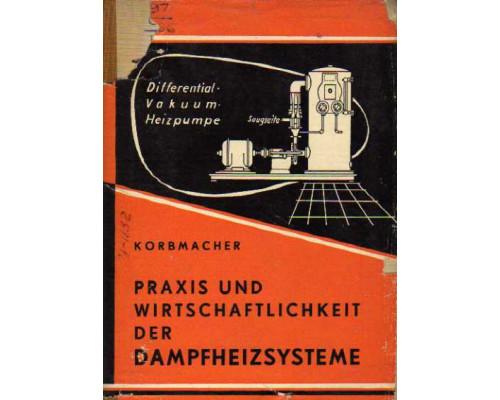 Praxis und Wirtschaftlichkeit der Dampfheizsysteme. Band 1. Практичность и экономичность систем парового отопления. Том1