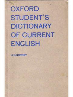 Oxford students Dictionary of Current English. Учебный словарь современного английского языка