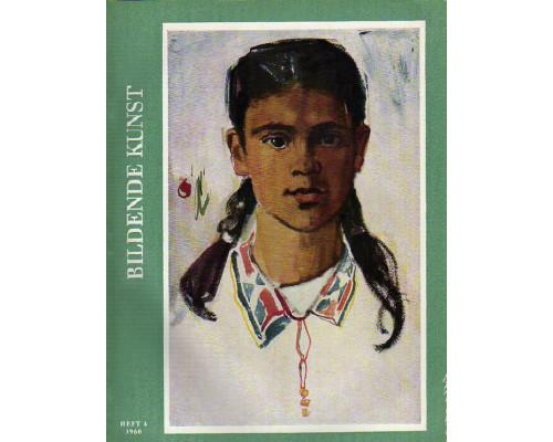 Heft Bildende Kunst 4 / 1960. Изобразительное искусство. Выпуск 4/1960