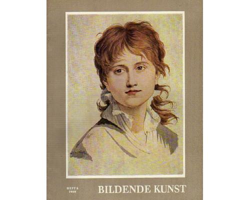 Heft Bildende Kunst 3 / 1960. Изобразительное искусство. Выпуск 6/1960
