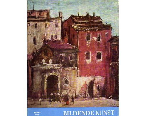 Heft Bildende Kunst 7/ 1960. Изобразительное искусство. Выпуск 7/1960
