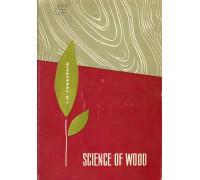 Древесиноведение (Science of wood)