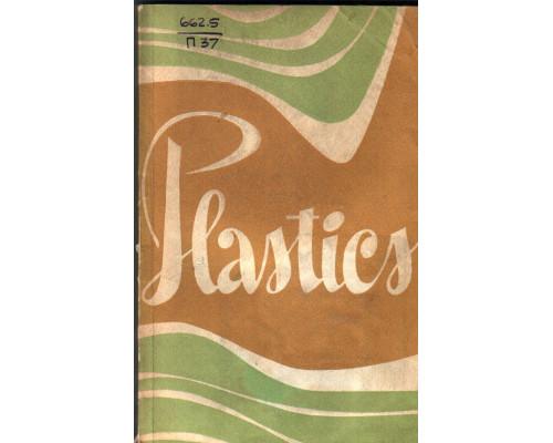 Plastics. Пластмассы сборник текстов на английском языке 1960