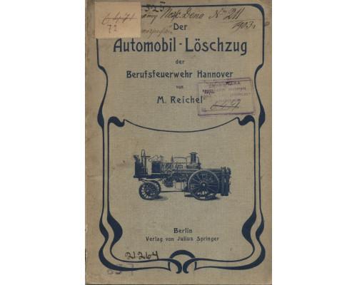 Der Automobil-Löschzug der Berufsfeuerwehr Hannover( Автомобили в пожарной охране Ганновера)