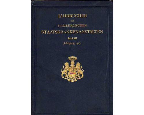 Jahrbucher der Hamburgischen staatskrankenanstalten. Band XII. 1907. Ежегодник гамбургских государственных лечебниц за 1907 год