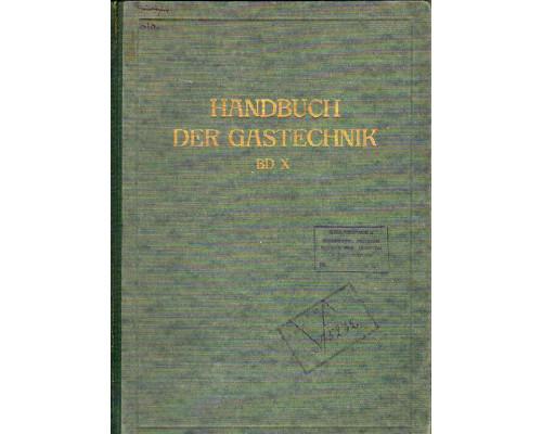 Handbuch der Gastechnik. Band X.Organisation und Verwaltung von Gaswerken. Руководство по газовой технологии. Том 10. Организация и управление газовыми предприятиями