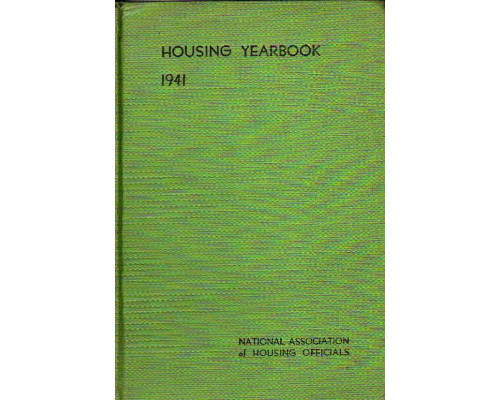 Housing yearbook 1941. Жилищный ежегодник 1941