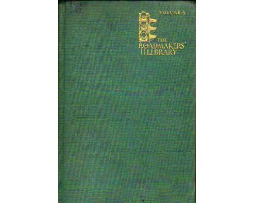 Asphalt Roads (The Roadmakers' Library Volume V) . Асфальтовые дороги. Библиотека дорожного строительства. Том 5
