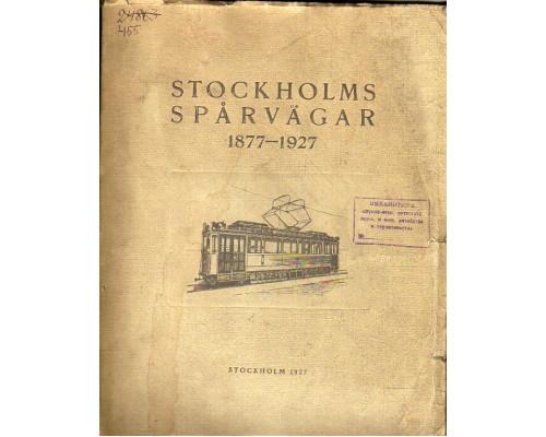 Stockholms sparvagar. Стокгольмский трамвай