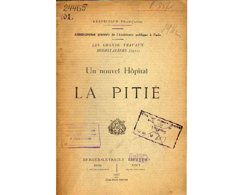 Un nouvel Hopital La Pitie. Новая больница «Милосердие»