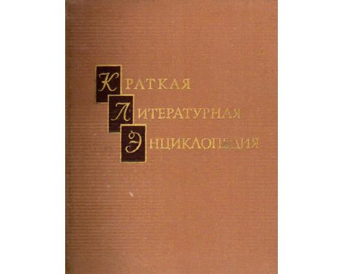 Краткая литературная энциклопедия. В 9-ти тт. Т. 5. Мурари — Припев