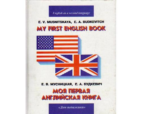 Карманный русско-хинди словарь. Около 8000 слов