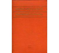 Англо-русский ядерный словарь