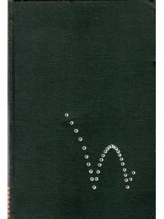 Книга Физика. по цене 240.00 р.