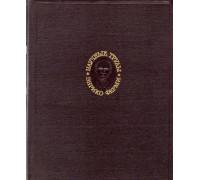 Научные труды в 2-х томах.Том 1 Научные труды Италия 1921-1938 Классики науки